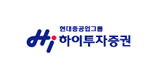 현대중공업그룹 Hi 하이투자증권