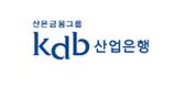 산은금융그룹 kdb산업은행